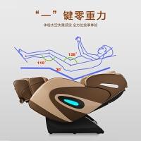 20190402152145669电动按摩椅家用新款自动全身揉捏太空舱智能电动沙发 X8香槟金【】