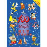 迪士尼百年经典珍藏(23碟DVD中英文双语)
