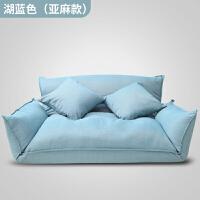 日式多功能榻榻米懒人沙发折叠床单双人可爱电脑椅卧室小沙发