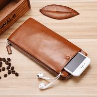 男士钱包长款软皮多功能手机包韩版个性手包青年链手拿包潮