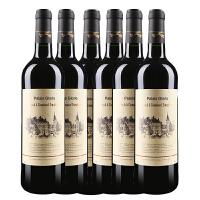 法国原装进口歌莉雅干红葡萄酒750ML*6 整箱装