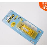 日本原装OLFA爱利华SKB-2/5B安全刀片用于SK-4 SK-3安全刀