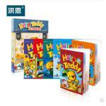 洪恩点读笔幼儿英语教材Hello Teddy儿童早教启蒙光盘DVD书