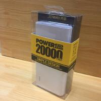 乔威 JP118  大容量移动电源20000毫安 手机通用充电宝正品便携快速