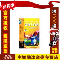 正版包票 穿靴子的猫 世界经典童话系列 1CD 书