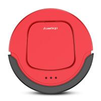 家卫士智能扫地机器人家用全自动洗擦拖地机吸尘器一体机S550扫地机器人家用全自动一体机超薄智能吸尘器拖地机擦地机红色