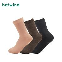 Hotwind2018年冬季新款女士毛圈高帮袜P083W8406