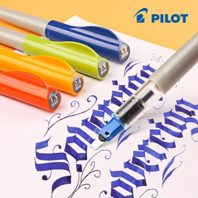 日本PILOT百乐平行钢笔绘图笔花体英文字 特殊字体美术美工书法笔百乐钢笔百乐文具 红色笔帽-1.5mm