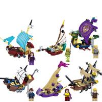 拼装积木粒纳尼亚传奇迷你MOC海盗船模型儿童玩具6-8岁 纳尼亚传奇一套6个