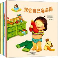 看图说话宝宝好习惯养成系列全套5册 我会自己穿衣服 婴幼儿启蒙认知早教绘本0-1-2-3-4-6岁儿童睡前亲子故事儿童绘本启蒙早教书孩子故事书
