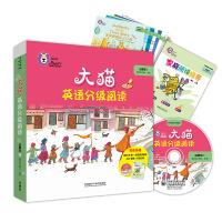 大猫英语分级阅读启蒙级1(适合幼儿园小.中班)(9册读物+1册指导)(附光盘)