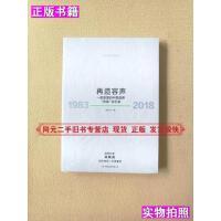 【二手9成新】1983再造容声一部激荡的中国品牌质造启示录2018吴晓波中国友谊出版社