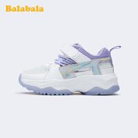 【2件4折价:100】巴拉巴拉官方童鞋儿童运动鞋女童透气轻便夏宝宝时尚潮鞋