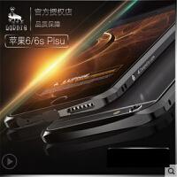 LUPHIE iphone6s plus手机壳苹果6s手机壳5.5苹果6splus手机保护壳 六金属边框iPhone6