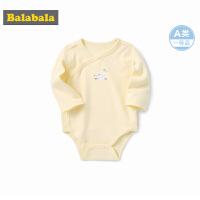 巴拉巴拉新生婴儿儿衣服连体衣宝宝睡衣包屁衣0-3个月长袖哈衣棉