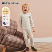 迷你巴拉巴拉儿童内衣套装2020冬装男童女童加绒保暖亲肤秋衣套装