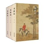 觅诗记(韦力・传统文化遗迹寻踪系列,全三册)
