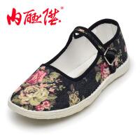 内联升布鞋 女鞋老北京布鞋春夏季坤千底牛仔一代边8273A