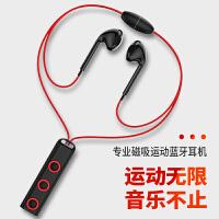 蓝牙耳机运动跑步音乐无线入耳式手机通用防水重低音磁吸机双耳磁吸线控超长待机