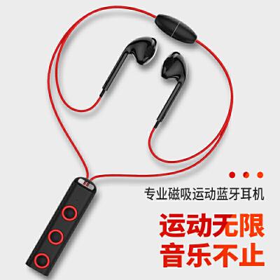 蓝牙耳机运动跑步音乐无线入耳式手机通用防水重低音磁吸机双耳磁吸线控超长待机 磁吸式配带 蓝牙4.1 无损音质省电持久续航