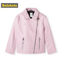 【3.5折�r:111.97】巴拉巴拉童�b�和�外套女童洋�馇镅b2019新款�n版小童�����C�皮衣