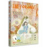 【二手旧书9成新】橘子2014年01期--雪绒花(赠晴书记事本) 意林漫 绘 吉林摄影出版社 978754981816
