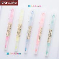 光奇良品ER-5亚克力双头荧光笔学生书写标注重点办公双头标记彩笔