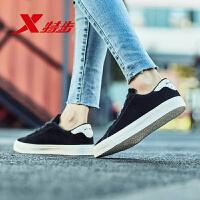 特步女鞋板鞋情侣款都市时尚简约休闲板鞋反绒帮面运动鞋系带鞋子983418319599