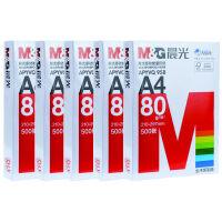 晨光(M&G)红晨光复印纸 80gA4打印纸 APYVQ958 5包(2500张)