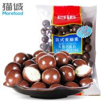 【促】百诺英式麦丽素牛奶巧克力250g 家庭装 休闲零食(代可可脂)