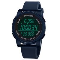 征伐 运动手表 户外运动跑步登山计时计步时尚电子表多功能防水腕表