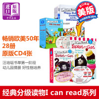 I Can Read系列第一阶段 28册+4CD Splat The Cat 啪嗒猫 The Syd Hoff 丹尼和