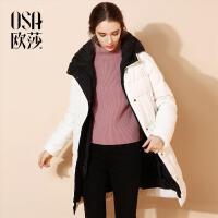 OSA欧莎冬季显瘦保暖连帽中长款撞色羽绒服S116D20114