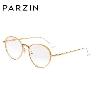 帕森金属大框眼镜架 男女复古圆框眼镜框 可配近视度数 56015