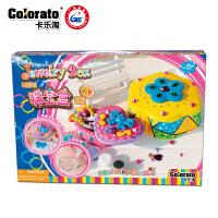 卡乐淘石膏彩绘模具套装珠宝盒儿童diy模具白坯绘画涂色娃娃玩具