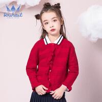 souhait水孩儿童装春季新款女小童线衣时尚开身线衣儿童针织衫(80-130)