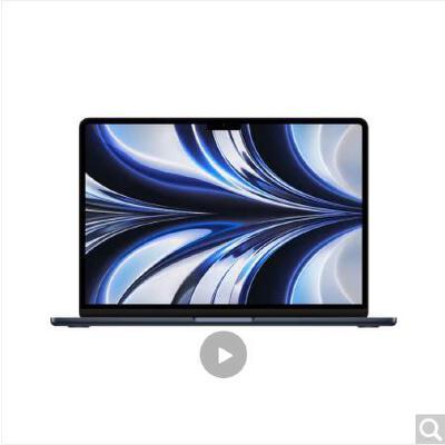 2017年款 Apple 苹果 MacBook Air 13.3英寸笔记本电脑 MQD32CH/A 国行原厂三层密封 五码合一 支持官方验证
