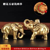纯铜大象摆件风水象一对吸水象客厅装饰品电视柜酒柜家居摆设
