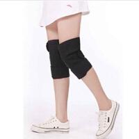 耀点100 负离子 远红外自发热护膝 膝盖保暖