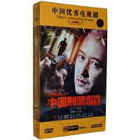 电视剧 中国刑警803 15DVD珍藏版 张磊 董维嘉 陆玲 陈颢文 韩含