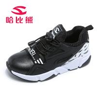 【2件3折到手77.4元】哈比熊童鞋男童运动鞋秋季儿童鞋韩版百搭女童休闲跑步鞋