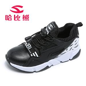 【2件3折到手价71.4元】哈比熊童鞋男童运动鞋秋季儿童鞋韩版百搭女童休闲跑步鞋