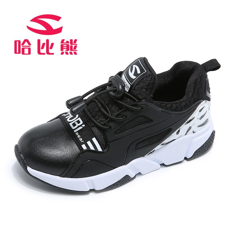 哈比熊童鞋男童运动鞋秋季儿童鞋韩版百搭女童休闲跑步鞋