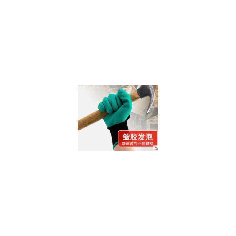 工作劳保男手套耐磨布防滑干活手袜半胶透气正品薄款带胶 品质保证 售后无忧