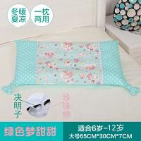 君别幼儿园枕头四季可用儿童枕头四季通用夏天宝宝幼儿园小学生0-6-12岁冰丝加长小孩