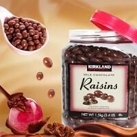 美国进口 柯可蓝/柯克兰Kirkland提子夹心牛奶巧克力豆1.5kg 水果夹心巧克力豆糖豆进口零食