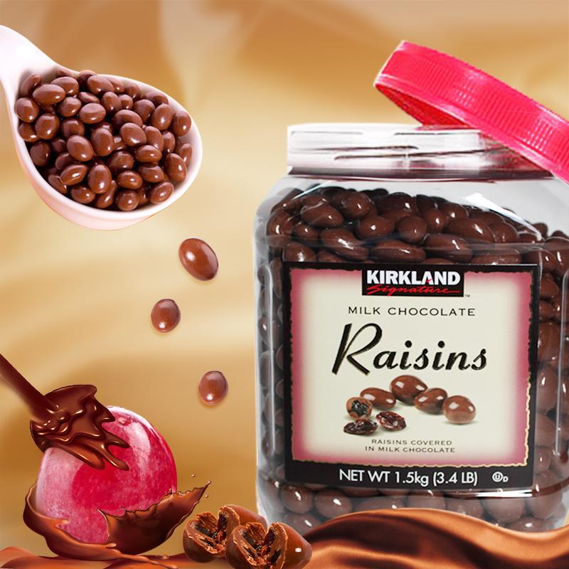 美国进口 柯可蓝/柯克兰Kirkland提子夹心牛奶巧克力豆1.5kg 水果夹心巧克力豆糖豆进口零食 新到货!新老包装更替,请以收到实物为准!