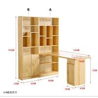 实木转角台式电脑桌书架组合家用学生多功能书柜书桌一体