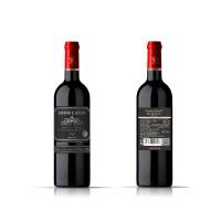 路易拉菲艾翠斯干红葡萄酒