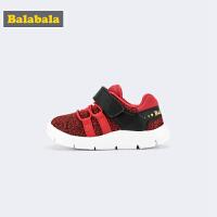 巴拉巴拉童鞋男童运动鞋儿童鞋子2019新款春秋宝宝休闲鞋时尚跑鞋